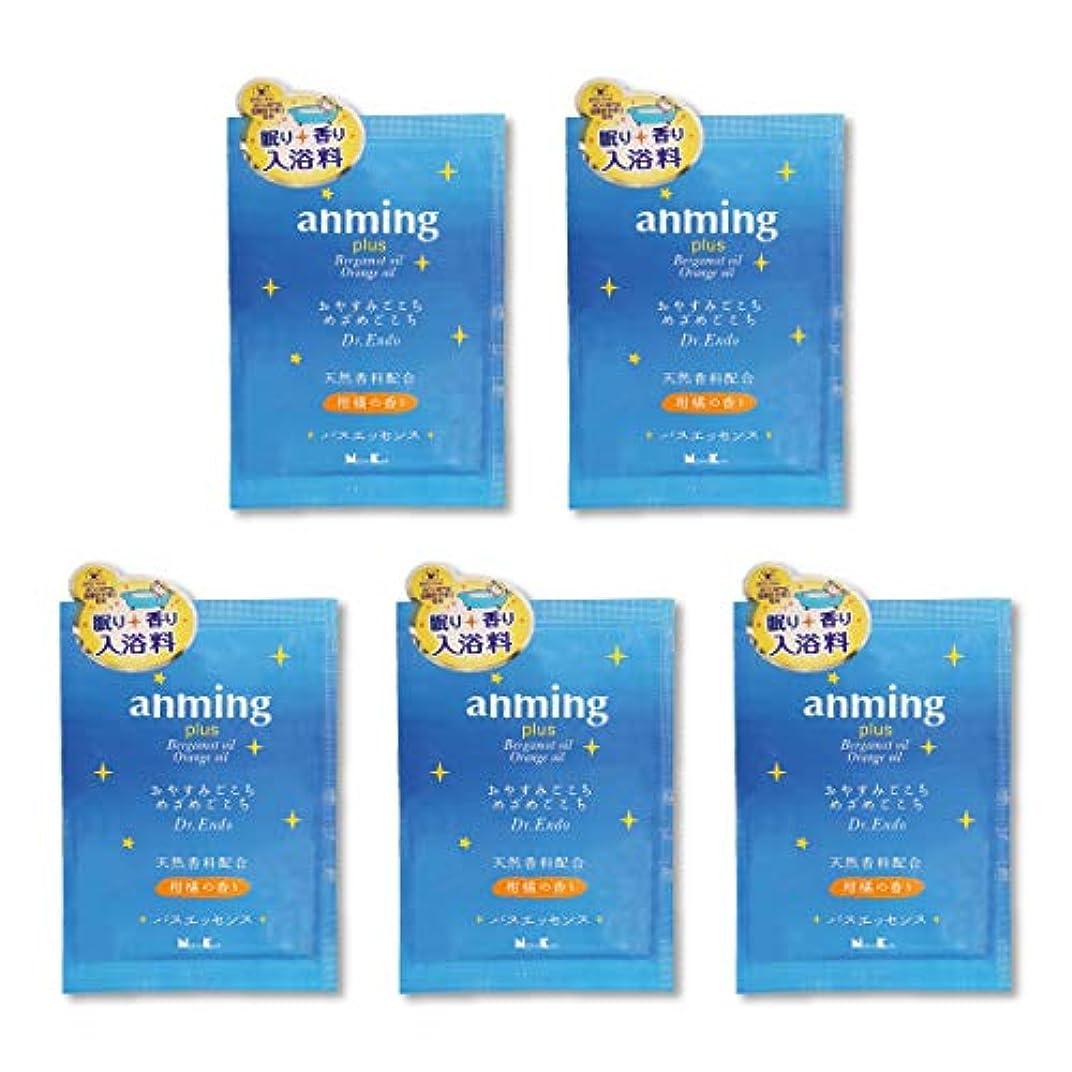 範囲起きるカート【X5袋セット】 anming アンミング プラス バスエッセンス ミニタイプ 25ml