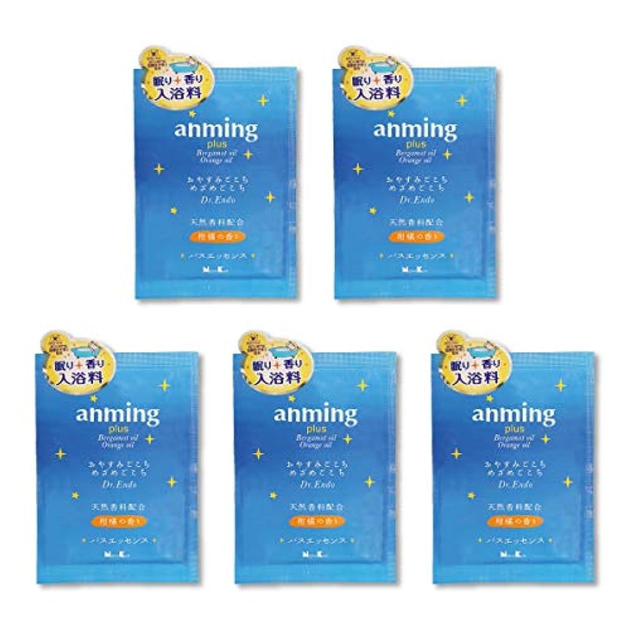 知り合い漫画お願いします【X5袋セット】 anming アンミング プラス バスエッセンス ミニタイプ 25ml