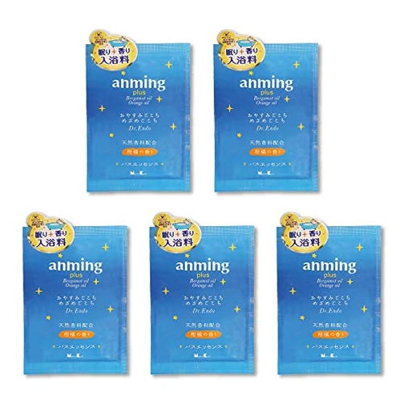 ピストン自体マイルド【X5袋セット】 anming アンミング プラス バスエッセンス ミニタイプ 25ml
