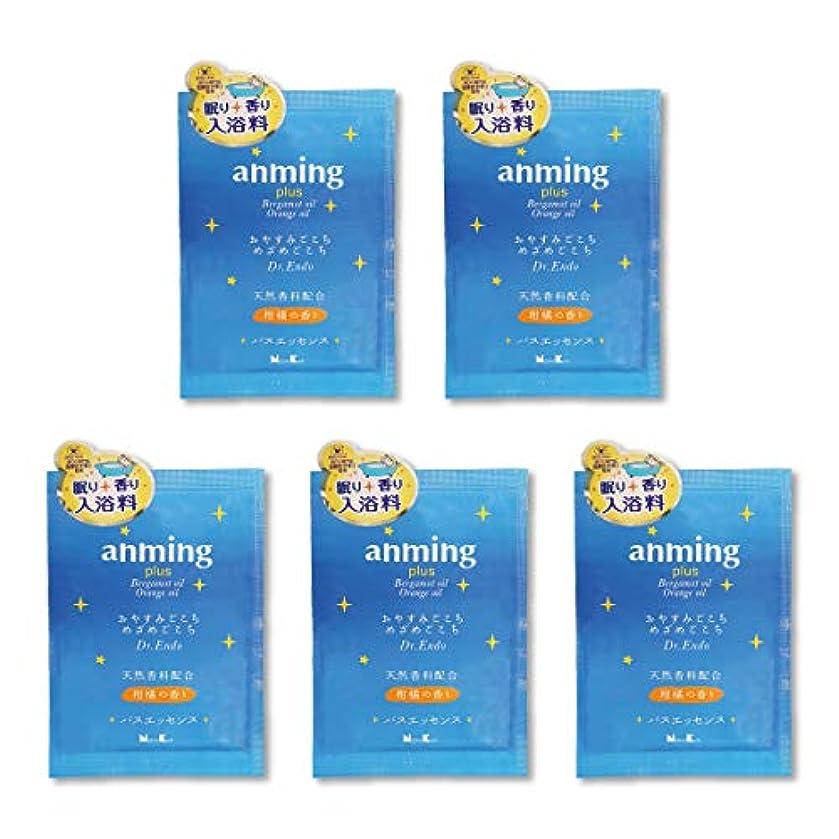 プロペラ小売慢性的【X5袋セット】 anming アンミング プラス バスエッセンス ミニタイプ 25ml