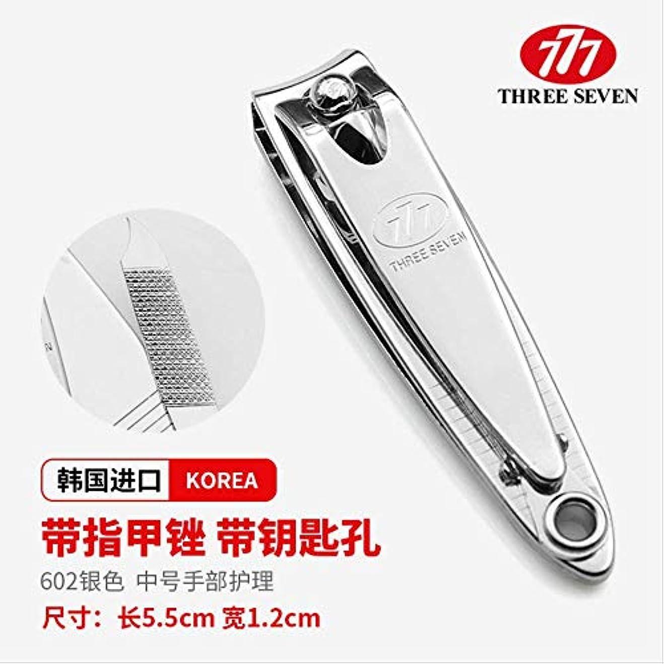 結核ファイル発明する韓国777爪切りはさみ元平口斜め爪切り小さな爪切り大本物 N-602G