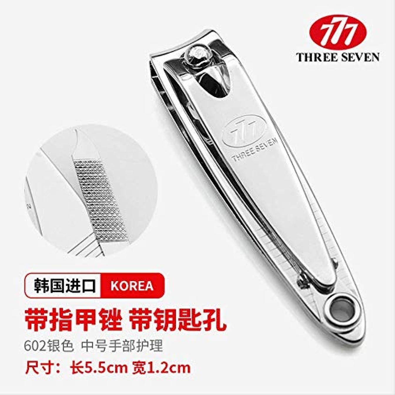 デッドステージ恥ずかしさ韓国777爪切りはさみ元平口斜め爪切り小さな爪切り大本物 N-602GP