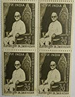 Dr. Zakir Husain. Personality, President of India, Educationist, Freedom Fighter, Bharat Ratna, 20 P. Indian Stamp (Block of 4)