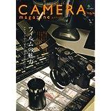 CAMERA magazine(カメラマガジン)14 (エイムック 2111)