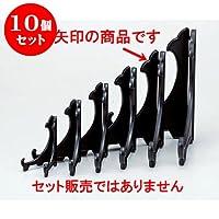 10個セット パネル 額立8寸 [18.5 x 23.5cm] ポリプロピレン樹脂 食洗機可 (7-914-31) 料亭 旅館 和食器 飲食店 業務用