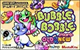 バブルボブル OLD&NEW