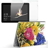 Surface go 専用スキンシール ガラスフィルム セット サーフェス go カバー ケース フィルム ステッカー アクセサリー 保護 フラワー 花 花束 000998