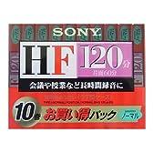 SONY カセットテープ HF 120分 10本 10C-120HFA