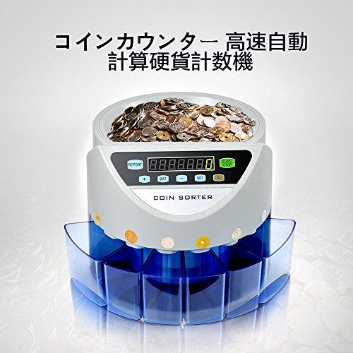 Hoomya 日本硬貨専用 270枚/分 高速コインカウンター 自動計算 硬貨計数機 最新版( 日本語説明書付き)
