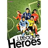 J.League Heroes 2007 [DVD]