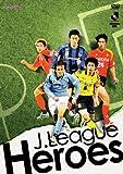 J.League Heroes 2007[DVD]