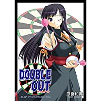 DOUBLE OUT 3rdleg: それぞれのGAME ON!