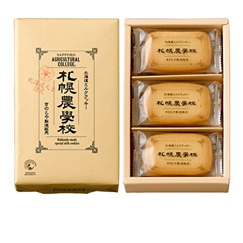 【きのとや】 札幌農学校 ミルククッキー 12枚入 【北海道限定】北海道大学 [その他]