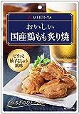 明治屋 おいしい国産鶏もも炙り焼 50g×3袋