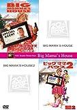 【お得な2作品パック】「ビッグママ・ハウス(特別編)」+「ビッグママ・ハウス2」(初回生産限定) [DVD]