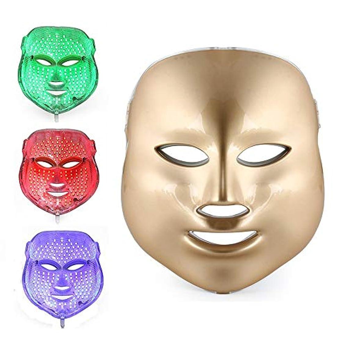 波不利益香りフォトンセラピー3色LEDマスクゴールドLEDライトセラピートリートメントフェイシャルビューティースキンケアにきびしわホワイトニング用フォトンセラピーマスク