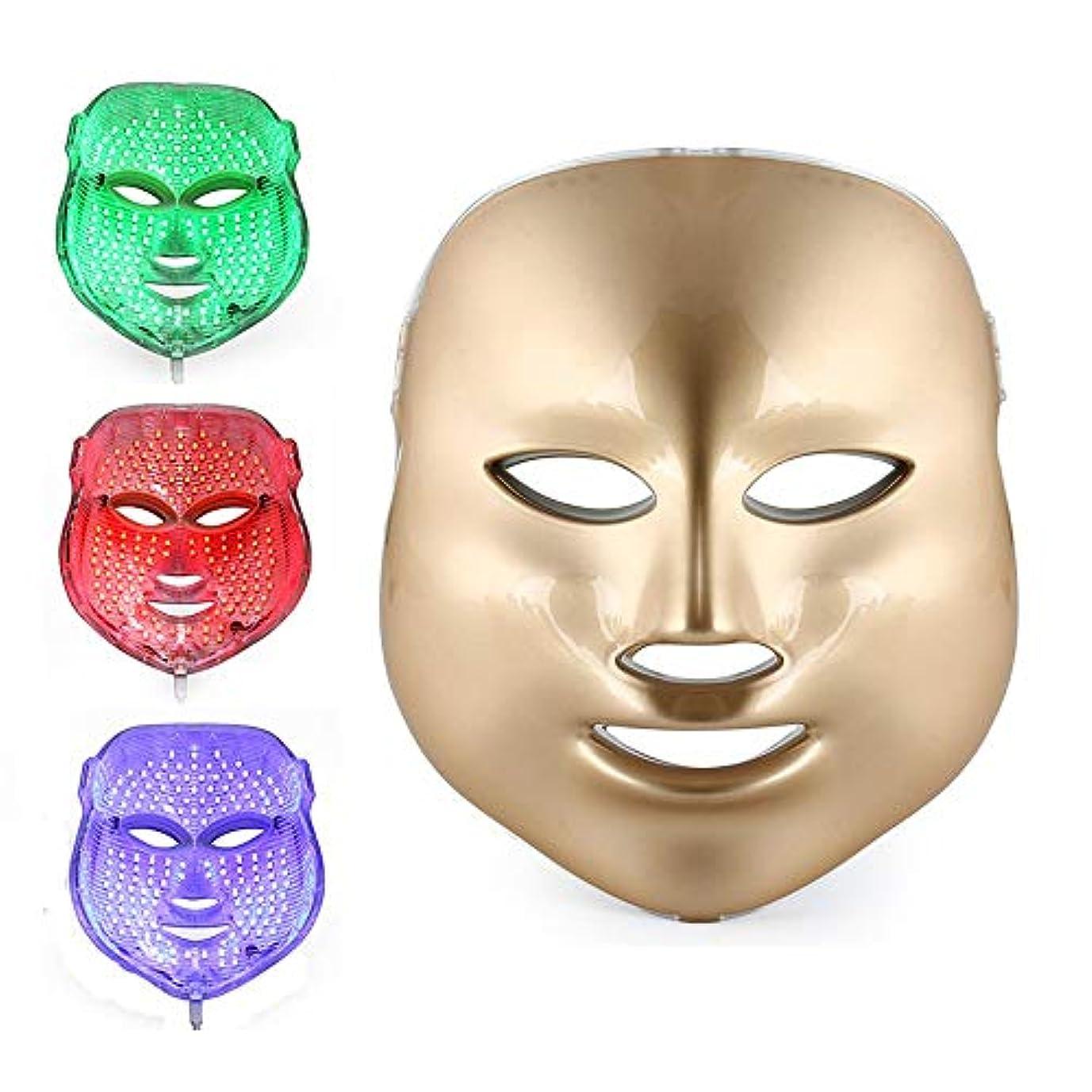 泥フルート平和なフォトンセラピー3色LEDマスクゴールドLEDライトセラピートリートメントフェイシャルビューティースキンケアにきびしわホワイトニング用フォトンセラピーマスク