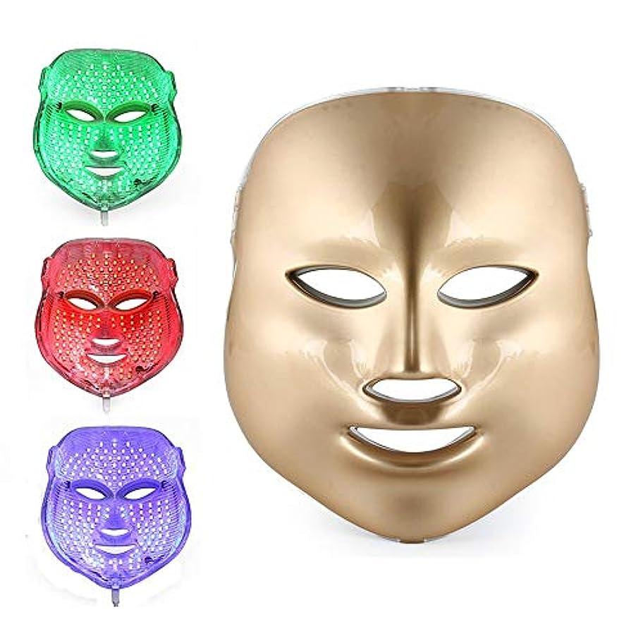 不毛の愚かな魅了するフォトンセラピー3色LEDマスクゴールドLEDライトセラピートリートメントフェイシャルビューティースキンケアにきびしわホワイトニング用フォトンセラピーマスク