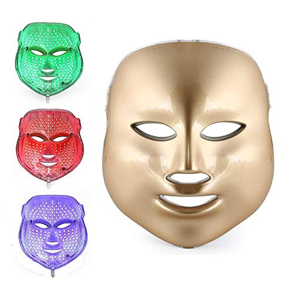フォトンセラピー3色LEDマスクゴールドLEDライトセラピートリートメントフェイシャルビューティースキンケアにきびしわホワイトニング用フォトンセラピーマスク