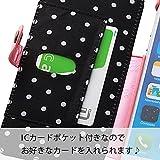 レイ・アウト iPhone6 Plus(5.5インチ)用 ディズニー・フラップタイプ・レザージャケット(合皮) ピンク RT-DP8B/P