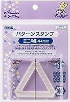 KAWAGUCHI Busy Bee パターンスタンプ 正方形 44mm 80-857