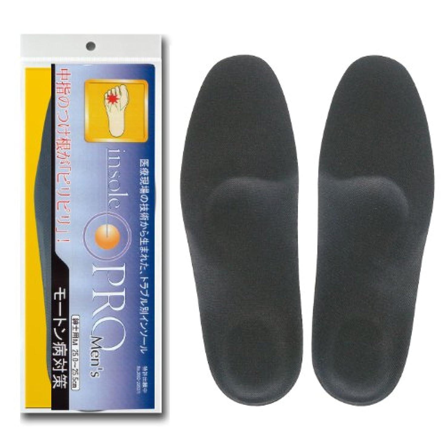 葉巻出しますスクラブインソールプロ(靴用中敷き) モートン病対策 メンズ?男性用 L(26~27cm)