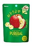 カバヤ ピュアラルグミ りんご 45g×8袋