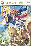 虫姫さまふたり Ver 1.5 (通常版) (初回生産分:「虫姫さまふたり Ver1.01 ダウンロードカード」同梱)