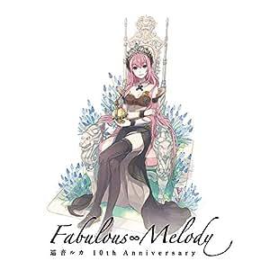 巡音ルカ 10th Anniversary - Fabulous∞Melody -