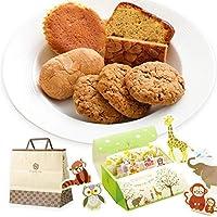 焼き菓子詰合せ 5種8個入 手提げ紙袋付き 退職 菓子 挨拶 お世話になった方へ お礼 内祝い お供え 誕生日 お菓子 プチギフト ギフト