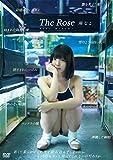 南なこ The Rose[DVD]