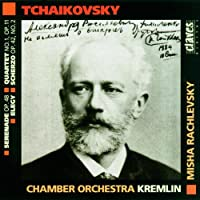 Serenade/Quartet/Elegy/Scherzo