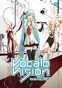 Vocalo Vision  feat.初音ミク(ジャケットイラストレーター:NIL) [DVD]