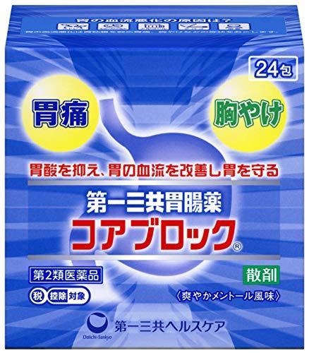 (医薬品画像)第一三共胃腸薬コアブロック散剤