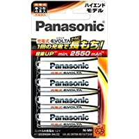 パナソニック 充電式EVOLTA 単3形充電池 4本パック 大容量モデル BK-3HLD/4B