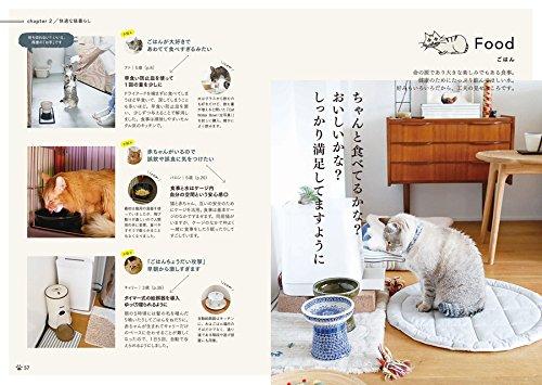 『猫のいる部屋』の4枚目の画像