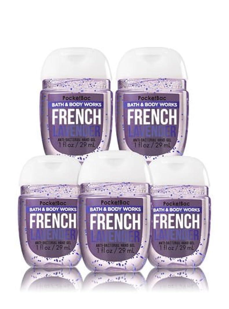 中毒電球傭兵【Bath&Body Works/バス&ボディワークス】 抗菌ハンドジェル 5個セット フレンチラベンダー French Lavender PocketBac Hand Sanitizer Bundle (5-pack)...