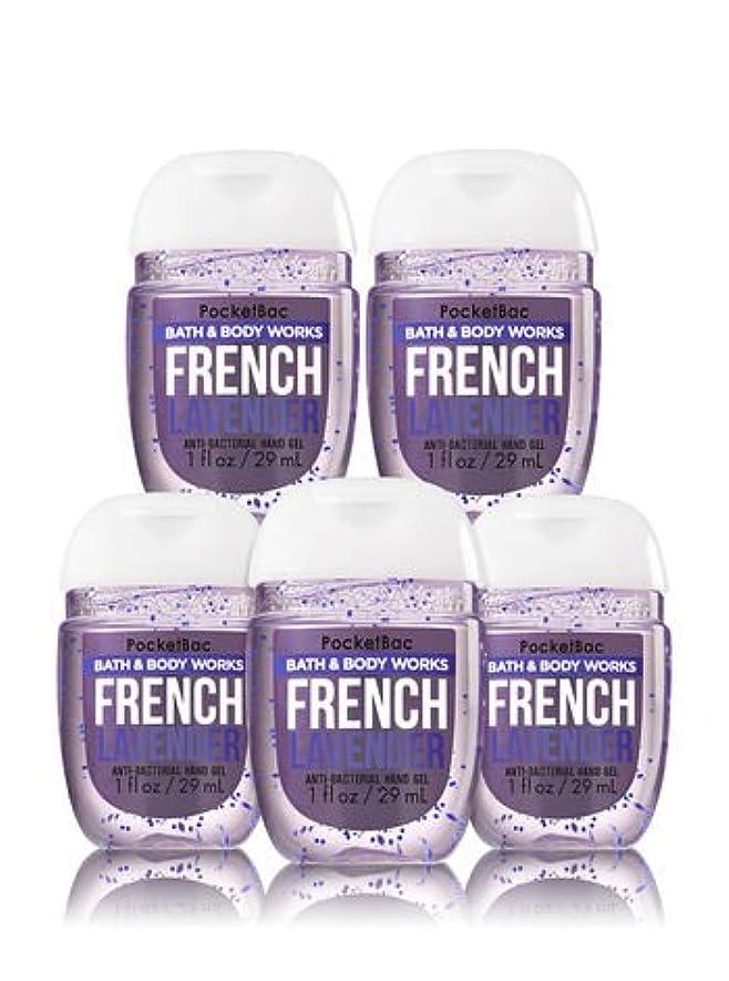 肯定的誤解させる時計【Bath&Body Works/バス&ボディワークス】 抗菌ハンドジェル 5個セット フレンチラベンダー French Lavender PocketBac Hand Sanitizer Bundle (5-pack)...