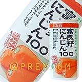 【北海道】 富良野 にんじんジュース 100 190ml×60缶(2ケース)
