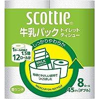 スコッティ 牛乳パック8ロール(ダブル) × 4個セット