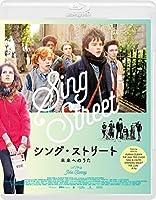 【Amazon.co.jp限定】シング・ストリート 未来へのうた スタンダード・エディション(オリジナル五線譜柄A5ノート「Amazon」Ver.付き) [Blu-ray]