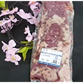 馬肉 上ハラミ 焼肉用  1kg 【天馬】 [その他]