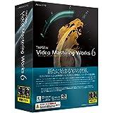 TMPGEnc Video Mastering Works 6