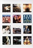 Bon Jovi The Crush Tour Live [DVD] [Import] 画像
