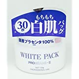プロミーンズ3 ホワイトパック 130g