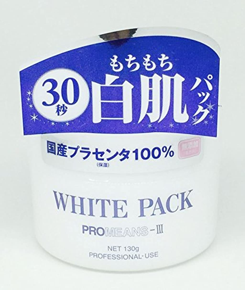 服を片付ける揺れる体操プロミーンズ3 ホワイトパック 130g