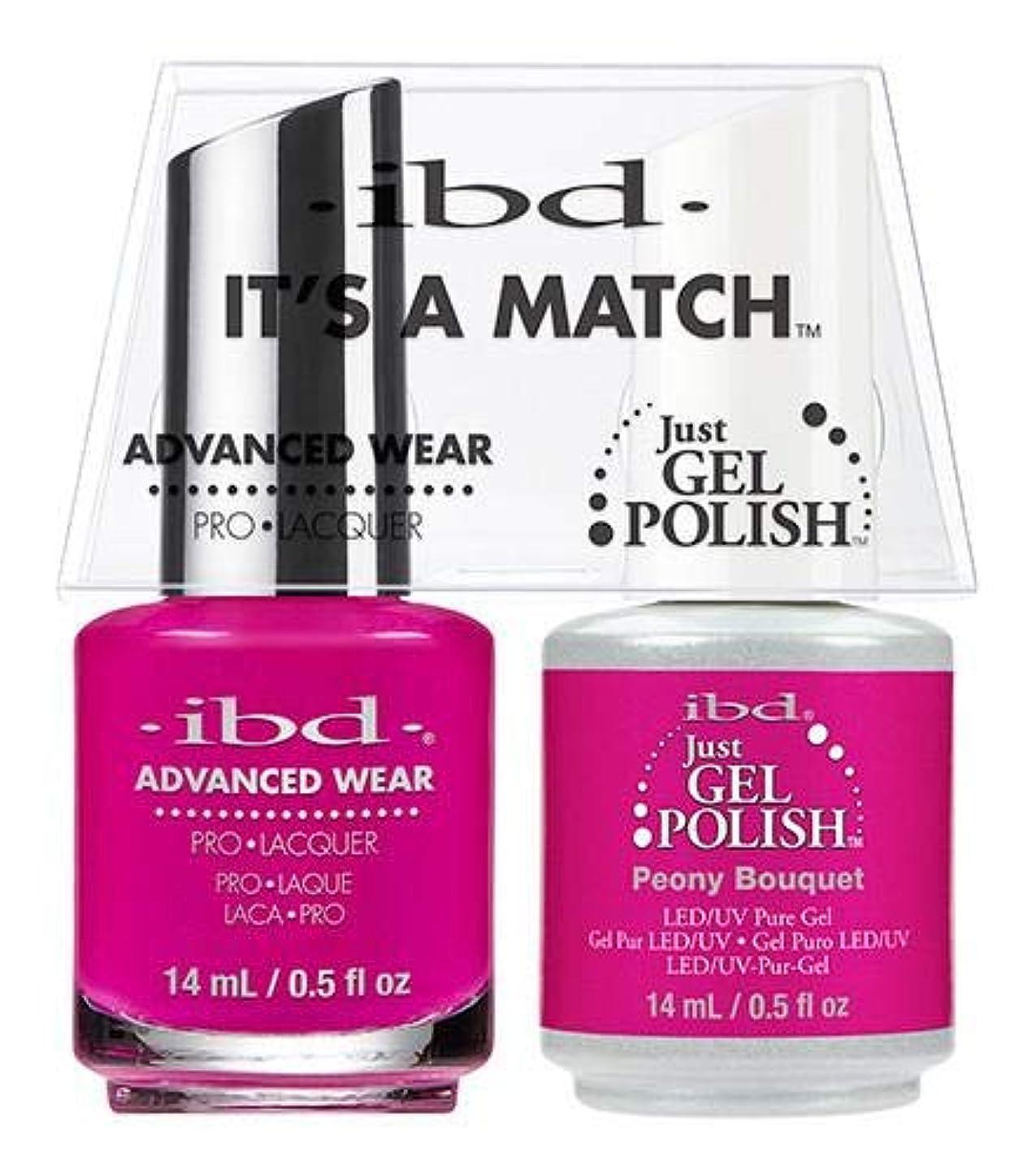 クリップ行政平凡IBD Advanced Wear -