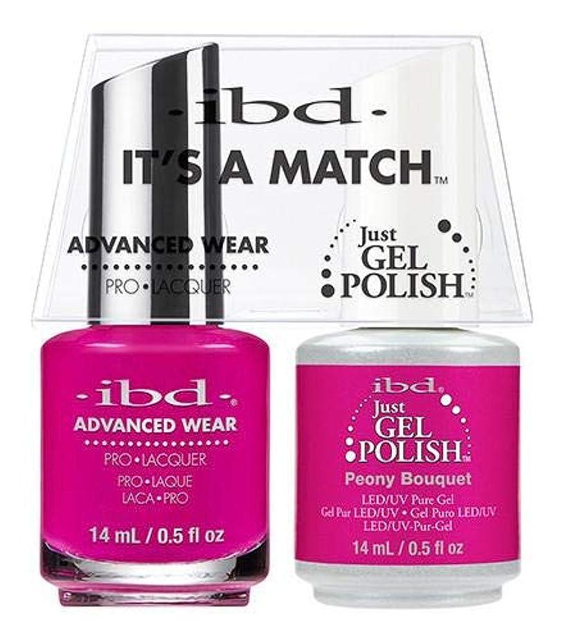 内側部北西IBD Advanced Wear -