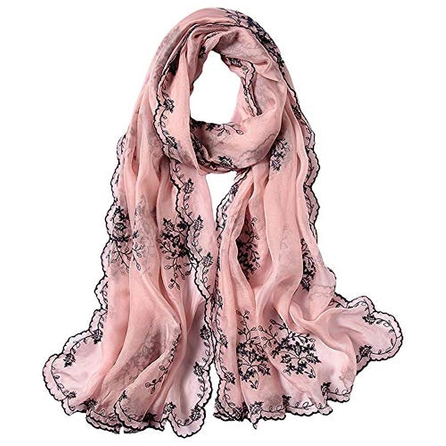 宿る振り向くアンテナ春シルクスカーフ刺繍ワイルドスカーフロング刺繍ショール185cm * 60cm (色 : B)
