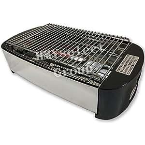 ユーアイ 少煙電気調理器 焼きグルメ UI-YG059